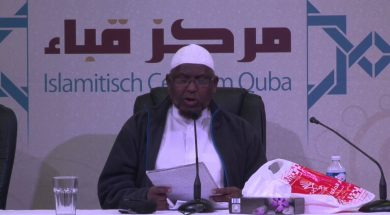 Sh Ahmed Dahir Geerida iyo Suálah qabriga