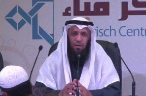Sh Dr Dawood Al asoosy Kumaanaan soo dirin